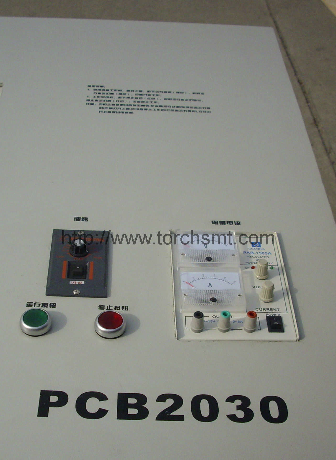 PCB Hole Metalizing Plating System PCB2030 (Copperize)