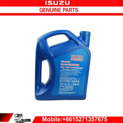 ISUZU Truck Diesel Engine Oil 7000110004SHELL With15w40