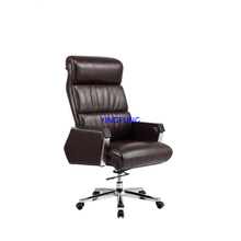 Modern Classic Office Comfortable Chairs with Super Soft PU