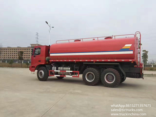 Sino truck Mine 40000L Water tank Truck with water pump cannon 60L/s