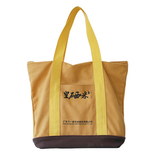 Yellow Canvas tote bag Heavy Duty Canvas Totes canvas bags grocery