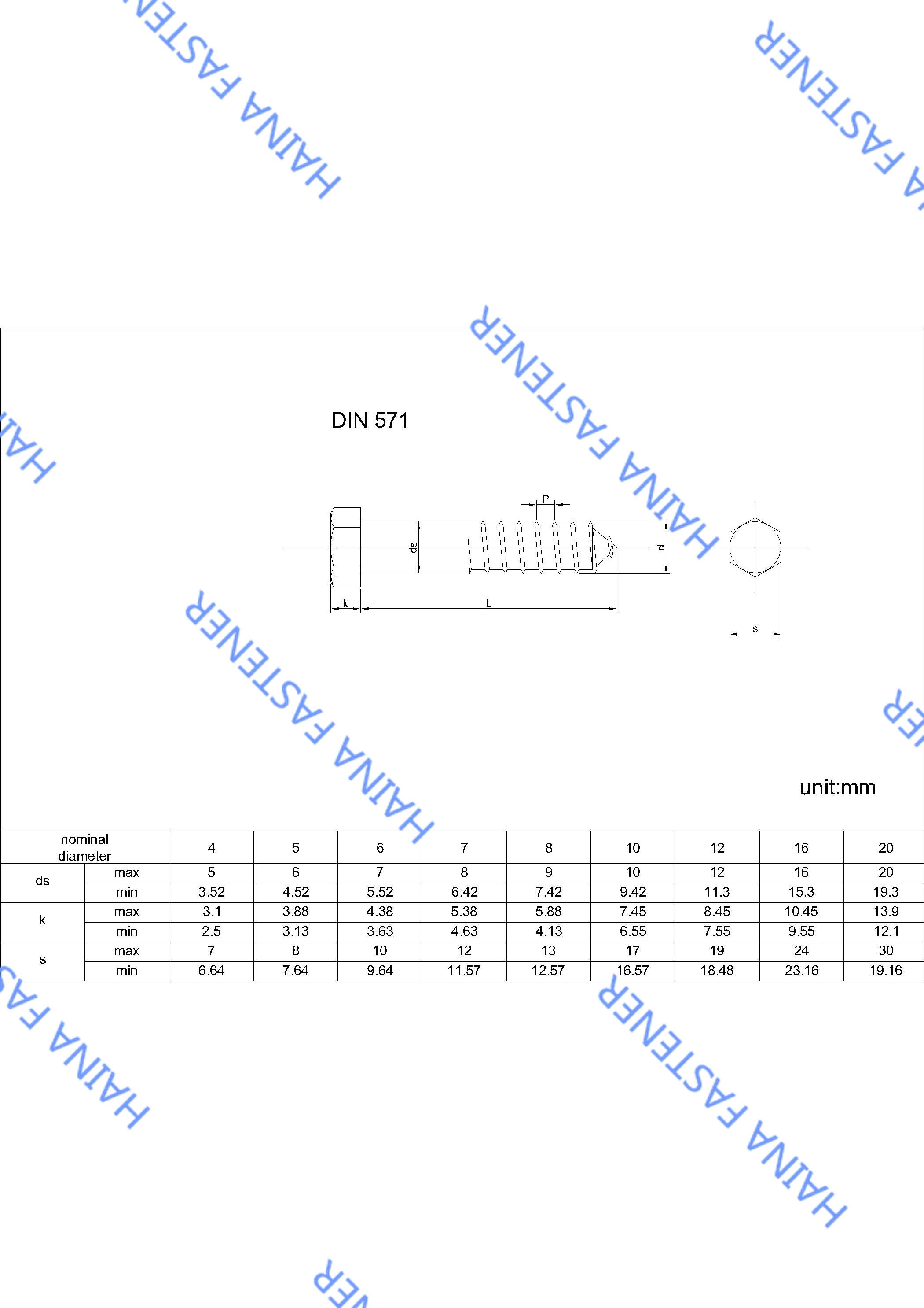 DIN571六角头木螺丝.jpg