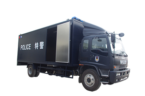 ISUZU Counter Terrorism Armoured Vehicle