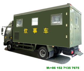 HOWO Military Mobile Food Truck 4*2 Customizing Sinotruck Mobile Kitchen