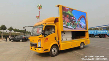 Howo Mobile advertising -1-mobile billboard-truck_0001_1.jpg