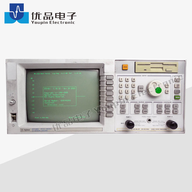 Keysight Network Analyzer : Keysight agilent es rf network analyzer buy