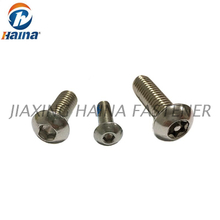 ISO 7380 A2 Stainless Button Head Socket Cap Screw