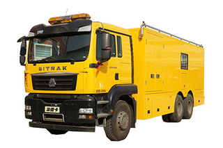 SITRAK Emergency Accident Rescue Vehicles
