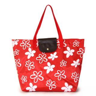 Foldable Zippered Shopping Bag