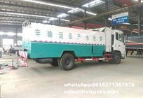live fish carrier truck -10cbm_1.jpg