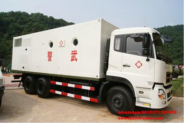 6X4 outre de véhicule médical de route - clinique mobile Truck_1_1.jpg