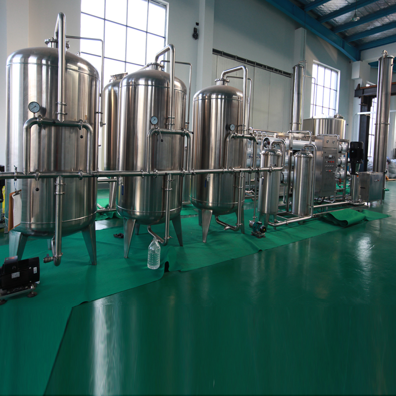 water treatment part