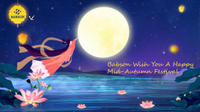 BABSON wishes you happiness in Mid-autumn Festival