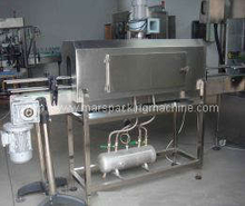 PVC Label Shrink Oven(SSL-1)