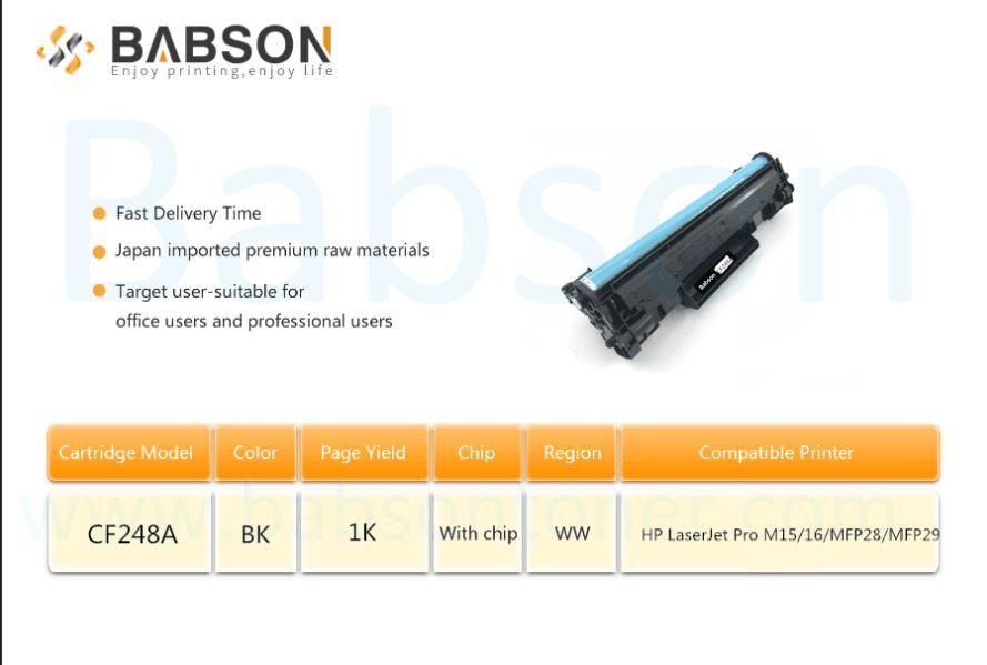 CF244 CF248 new toner in BABSON toner factory