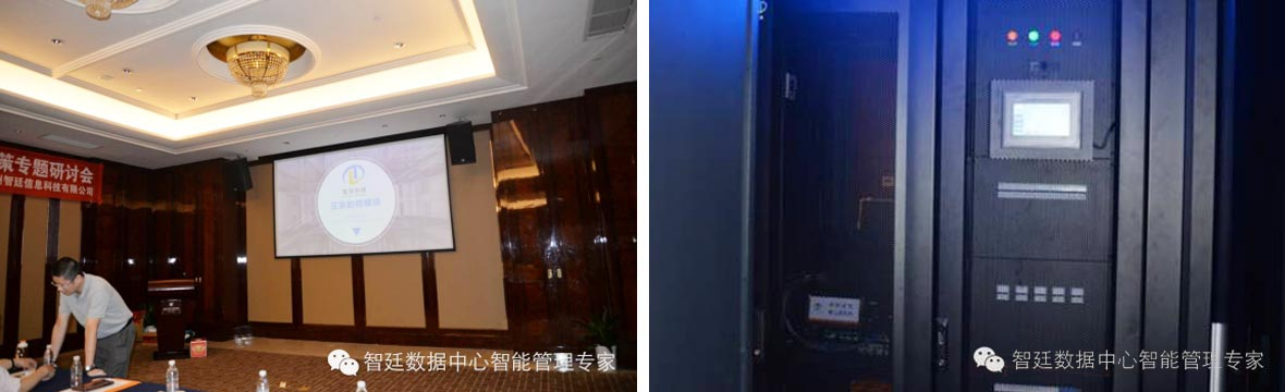 Makes persistent efforts, wisdom seat of monarchical government micro module Huzhou stands 2.jpg