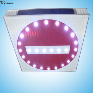 Solar LED NO ENTRY sign