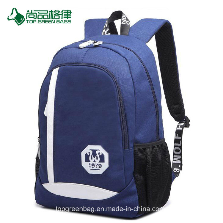 3c9e6036f51 Cheap Extreme Sports Travel Backpacks Travelling Sports Back-Bags(TP-BP171)