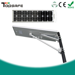 40W All in one solar led street light
