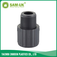 PVC male adaptor Schedule 80 ASTM D2467