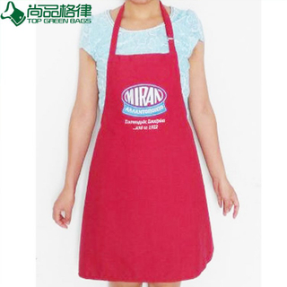 High Quality Red cooking apron with Adjustable Button (TP-0B023)