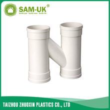 PVC DWV H-pipe for drainage water