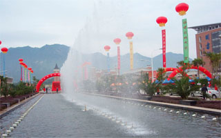 Fujian normal university music fountain