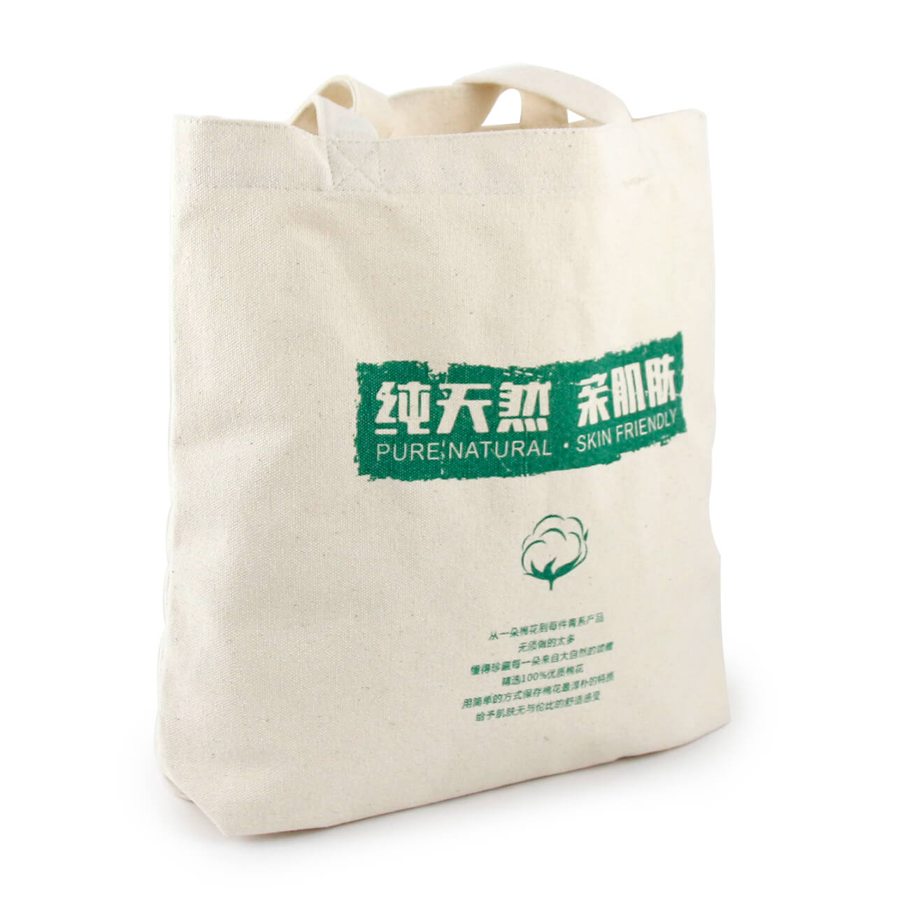 Natural Cotton Tote Bags 100 Cotton Shopping Bags