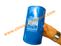 Shangchai fuel filter