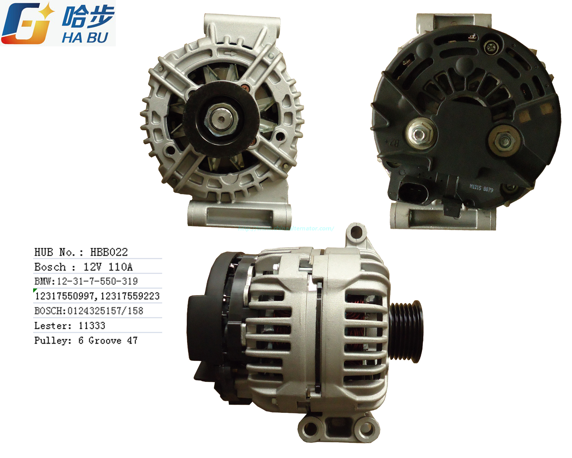 Car Auto Alternator for BMW 0124325157, 0124325158