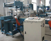 Shrink Packing Machine(SP-10)