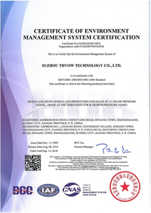 Certificate of E.M.S. ISO14001