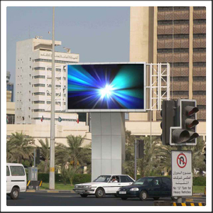 DIP LED P16mm Outdoor Full Color LED Display Billboard