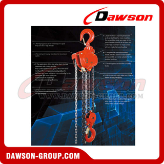 DSVC-A 0.5T - 50T Heavy Duty Chain Block for Lifting Goods