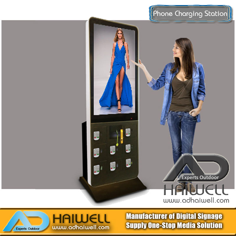 Phone Charging Station Digital Signage