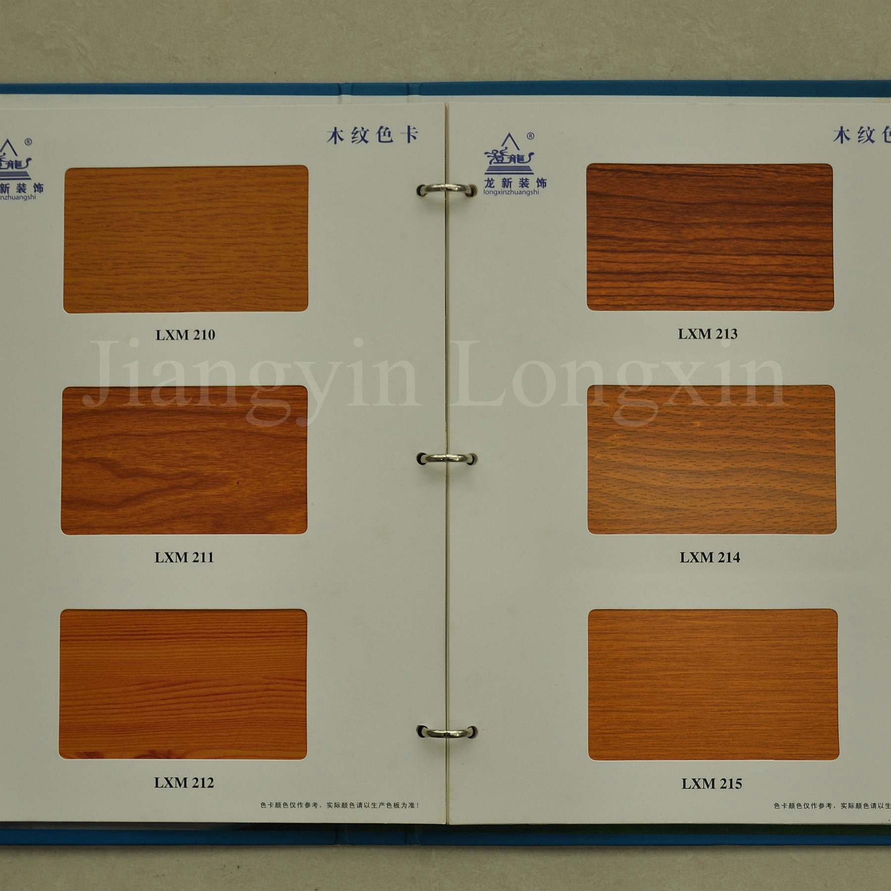 Wooden Print Aluminium Profile for Windows