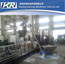Auto Screw loader