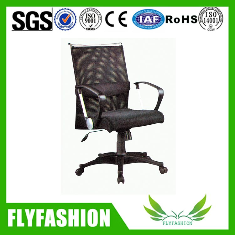 Modern fashion design blue color fabric office chair(OC-66)