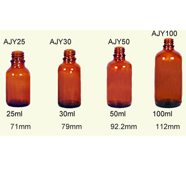 Amber Glass Flavor Essence Bottles