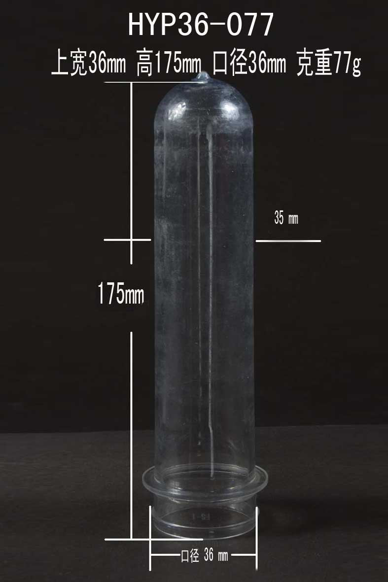 Pet Preform for Oil Bottle