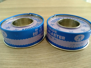 medical Hospital Transparent surgical tape 1.25cmx5m