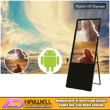 Ultra Portable LCD Screen Multi-Posters Advertising Digital Signage
