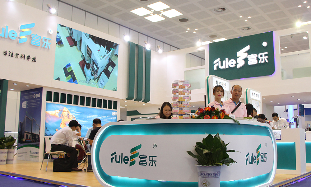See FULE at the Hospitalar 2018 In Brazil