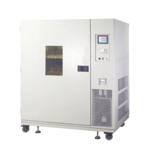 Large Comprehensive Drug Stability Test Chamber