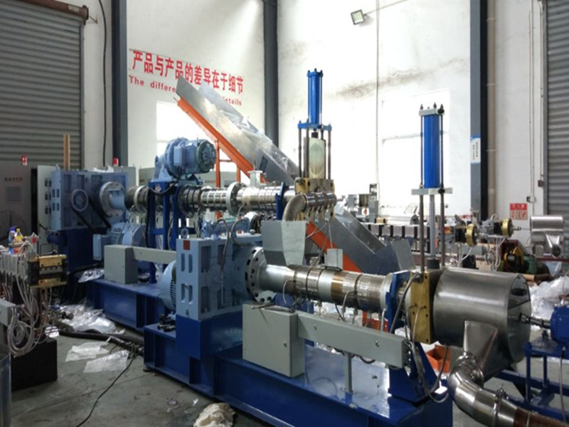 plastic recycle pelletizing machine.jpg
