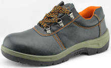 HA2000-2 Leather safety shoes for construction