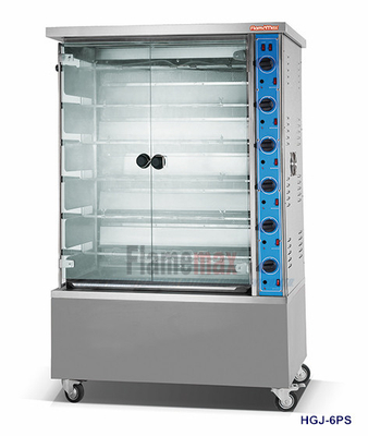 HGJ-6PS Gas Rotisserie (6-Rod)