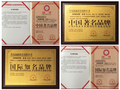 Dawson International & China Famous Brand Certificate - Lifting & Rigging Hardware.jpg