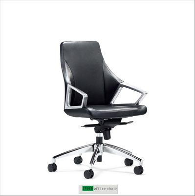 Genuine Leather Office Chair 2296B