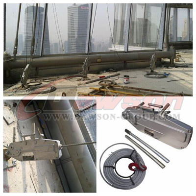 Dawson Wire Rope Pulling Hoist Application - China Manufacturer ...